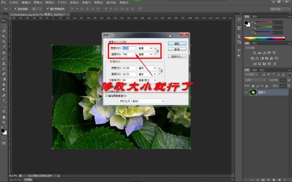 photoshop mac 版