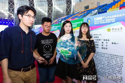 大学生应该具备哪些创新创业能力