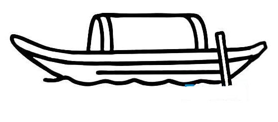 如何画小船简笔画图片教程2张