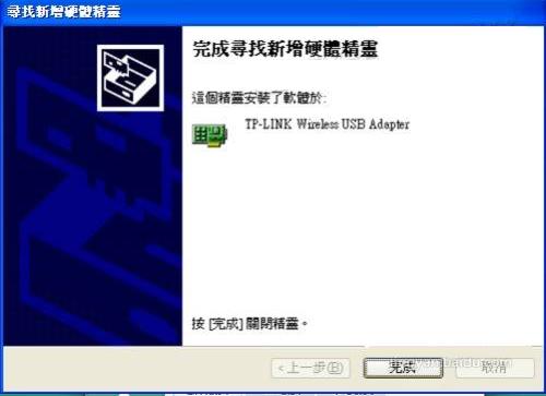 神舟台式机网卡驱动_台式电脑没有网的情况下怎么安装网卡驱动_百度知道