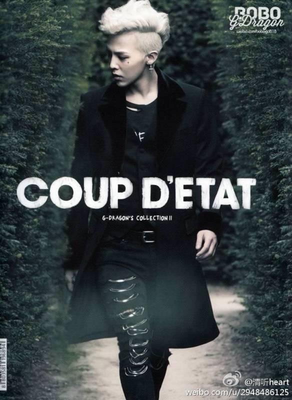 高分悬赏权志龙c...G Dragon 2013 Coup Detat