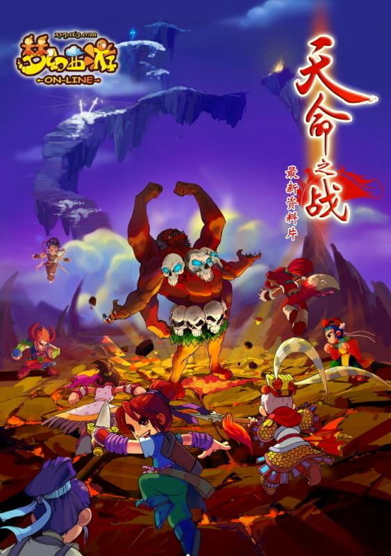 梦幻西游人物名字_求梦幻西游2,15个角色在一起的图片_百度知道