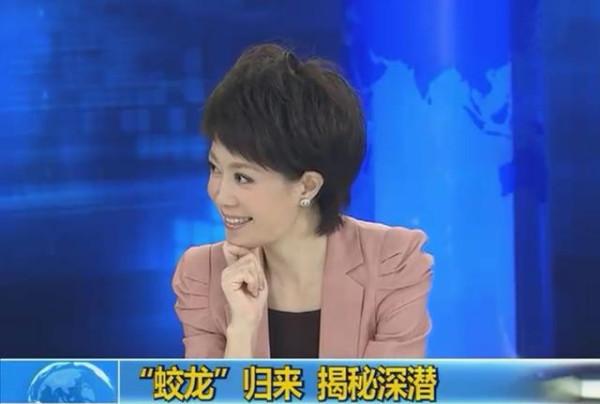 华宇娱乐:中央电视台新闻女主播中你最喜欢哪一位?