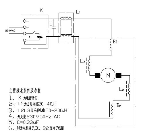 手电钻调速电路图_手持电动工具电路原理图_百度知道