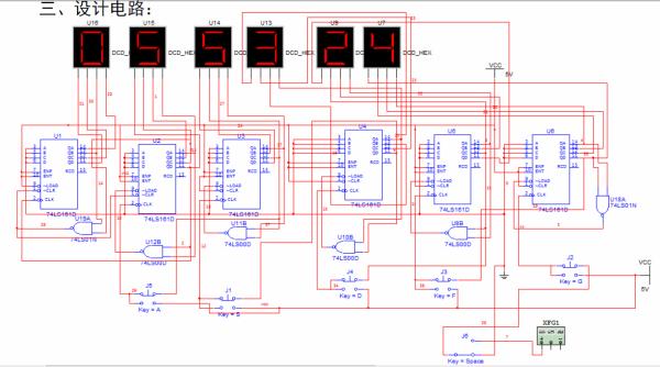 数字时钟电路原理图_用74LS160的数字钟电路图_百度知道