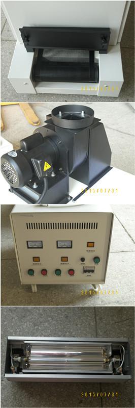 油墨固化机_打印固化机曝光机印刷机使用紫外线灯珠