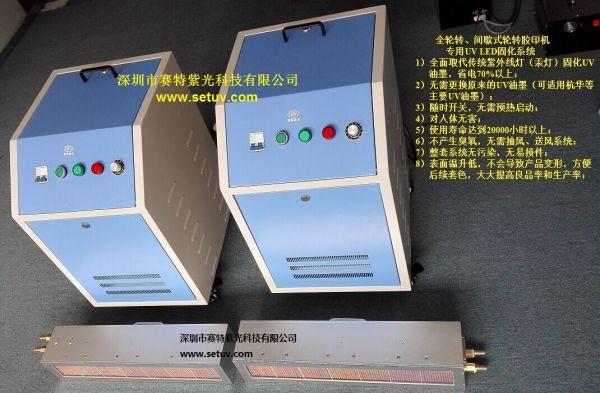 烘干固化设备_*200小型uv固化机、uv光固机、uv烘干固化