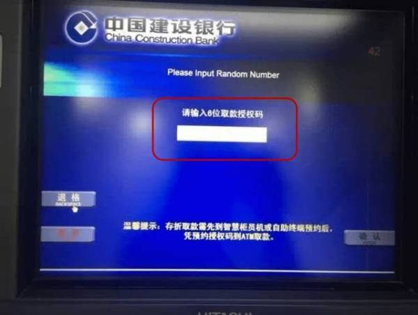 【存折取钱】存折怎么取钱?