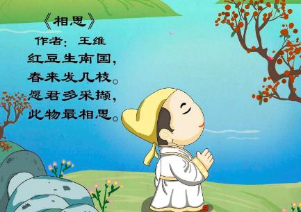 古诗词的资料 关于古诗的资料 诗词歌曲
