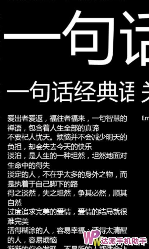 2019年经典笑话排行榜_爆笑笑话排行榜手机版下载 爆笑笑话排行榜最新