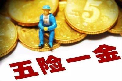 【深圳市最低工资标准】2019年深圳最低工资是多少?
