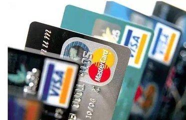 【大学生信用卡】在校大学生是否能申请信用卡