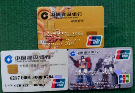 异地跨行还信用卡_建行信用卡主卡与附卡的区别?_百度知道