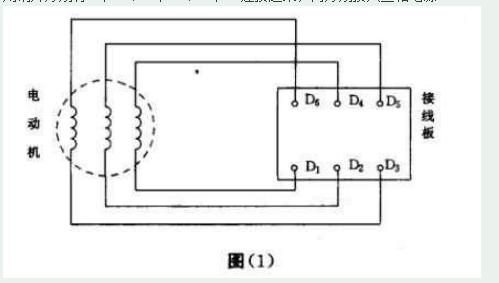 380v转220v怎么接线_电机380v转220v怎么接线实物图_百度知道
