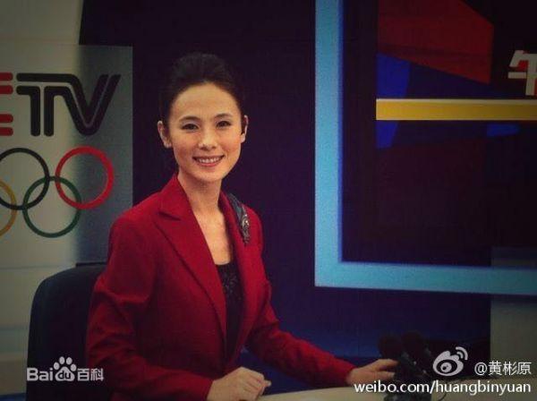 请问这位CCTV5体育新闻女主播叫什么名字?(附图)非常谢谢!
