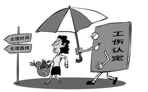 上海市工伤鉴定标准_骨折可以做伤残鉴定吗 ?_百度知道