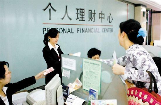 【储蓄业务】银行储蓄业务包括哪些内容