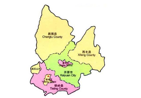 辽宁省总人口是多少_辽宁铁岭市有多少个县城_百度知道