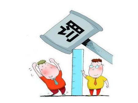处罚决定书编�_根据《行政处罚法》规定,规章可以设定()的行政处罚