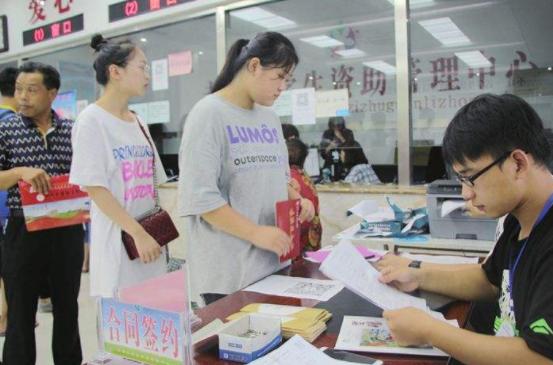 【江苏助学贷款】江苏省2018助学贷款发放时间