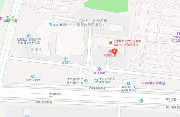 北京市公安局出入境_北京市朝阳区护照办理地点在哪儿_百度知道