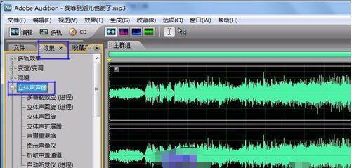 制作音乐伴奏的软件_有没有什么软件可以把歌曲制作成伴奏_百度知道