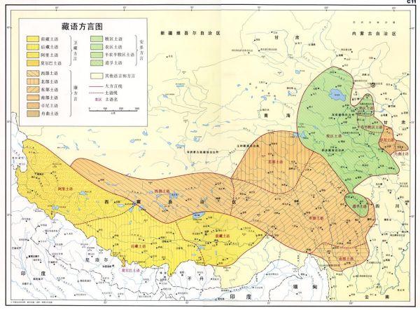 """""""藏族方言图""""的图片搜索结果"""