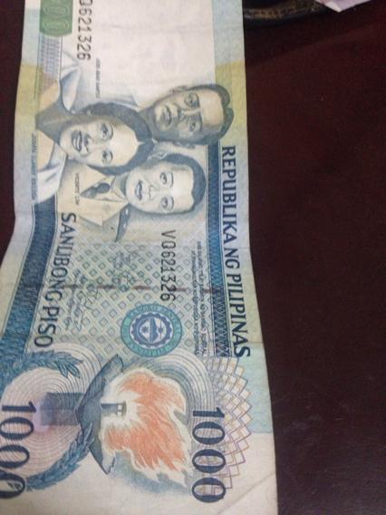 律宾钱能换多少人民币