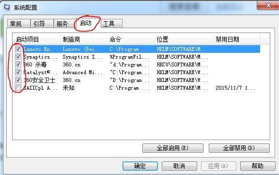 qq管家加速条件_如何把vmware设置成不开机自动启动_百度知道