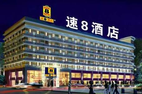 速8快捷酒店官网_快捷酒店排行榜前十有哪些品牌?_百度知道