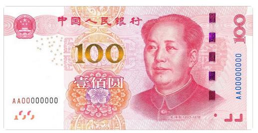 1万人民币有多厚_一百万人民币有多重呢?_百度知道