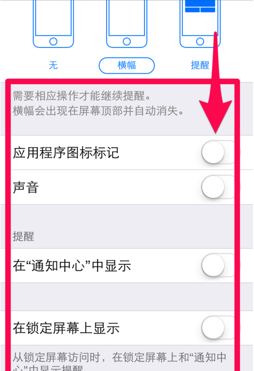 4s应用程序排行榜_iphone4s怎么关推送