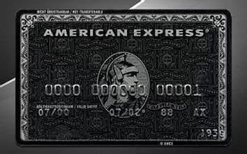 【百夫长信用卡】招行百夫长信用卡需要什么条件