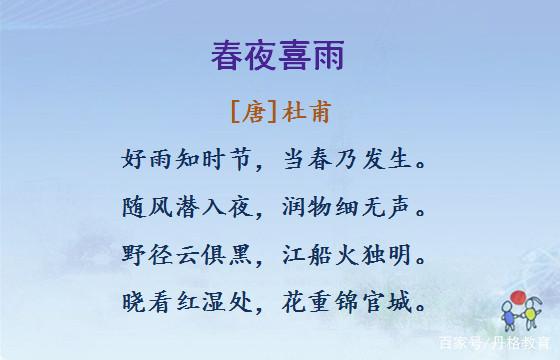生活状态的诗词 杜甫诗句中表现生活状态的诗句