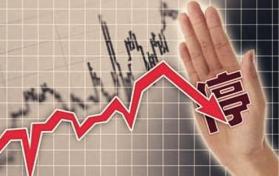 【中环股份股票】中环股份属于国企还是央企?