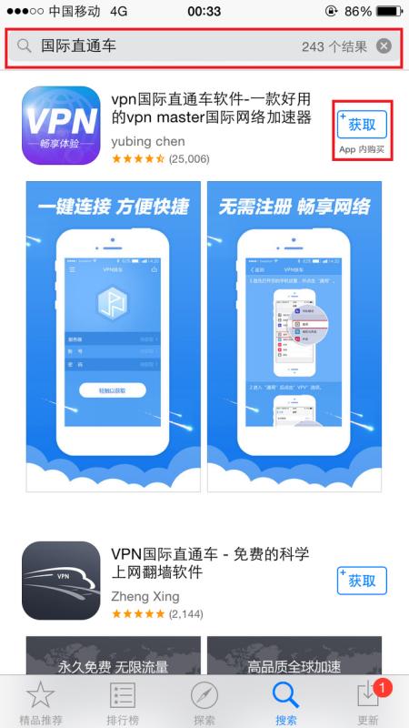twitter国内能用么_instagram在中国能用吗?_百度知道