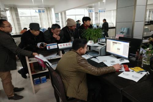 西安市个人房产信息怎么查 行业新闻 丰雄广告第3张