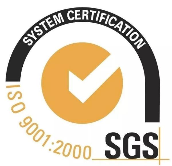 SGS代表什么意思?