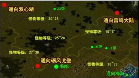 qq魔域boss分布地图_魔域树心城BOSS分布图?_百度知道