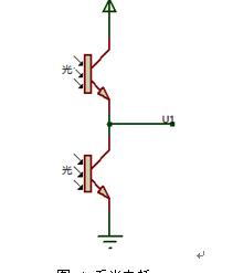 日本光强计_orcuv-m10光强计_日本ORCUV-M10光强计能量计辐射计