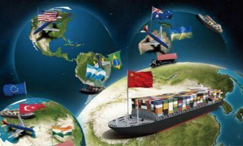 【经济全球化的表现】经济全球化的主要表现形式
