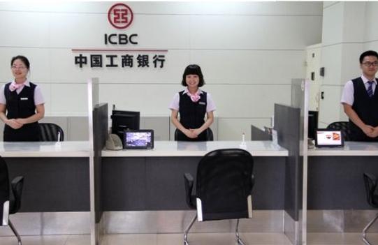 【工商银行客服】打工商银行客服电话想直接转人工服务怎么做?