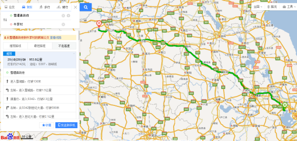 雪堰镇gdp_雪堰镇地图 雪堰镇卫星地图 雪堰镇高清航拍地图