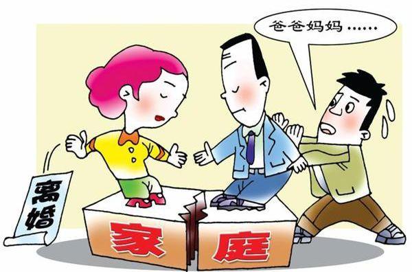 家暴离婚起诉书_夫妻离婚协议书_离婚协议书_离婚协议书样板_离婚协议书图片