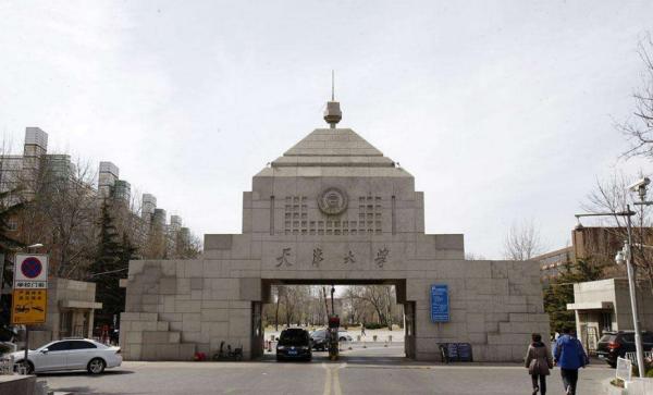 天津大学将新增哪三个本科专业?