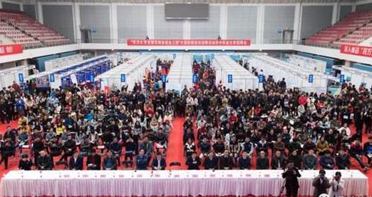 湖北武汉是如何打造年轻人就业创新之城的?