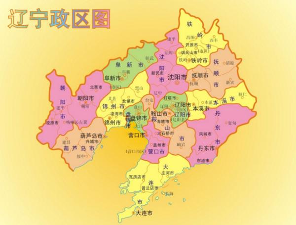辽宁省总人口是多少_辽宁省有哪些市?_百度知道