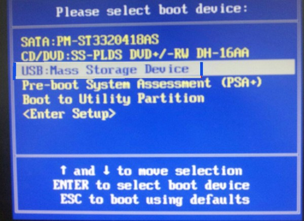 戴尔W10系统电脑开机显示no bootable devices found 怎么处理