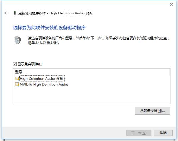 我把声卡驱动卸载了_win10 更新声卡驱动之后音响就不能用了是怎么回事?而且卸载了 ...