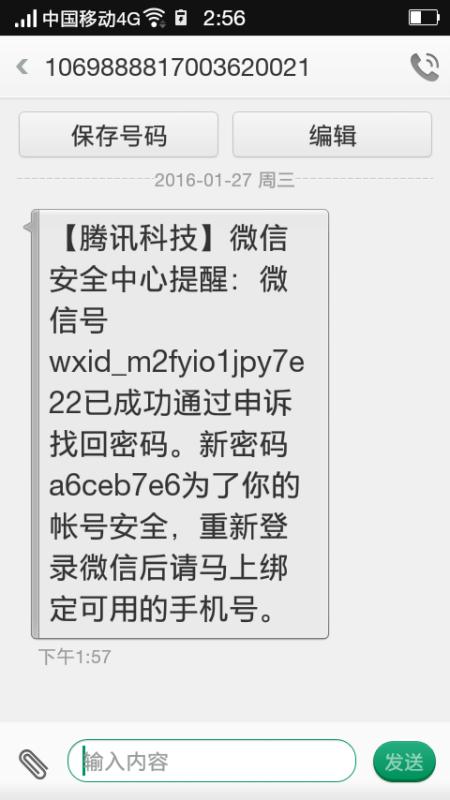 微信申诉登录要用本机微信扫二维吗扫不了怎么办